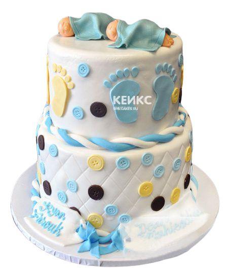 Торт для двойняшек Мальчику 2