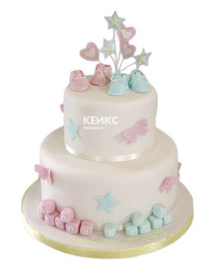 Торт для двойняшек Мальчику и Девочке 9