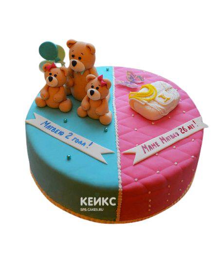 Торт для двух именинников 13