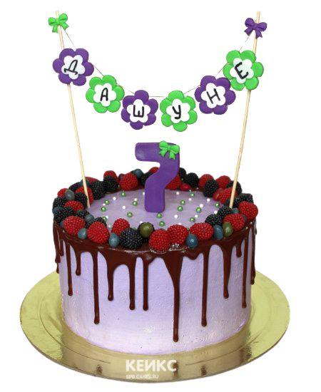 Торт Ягодный для девочки 12