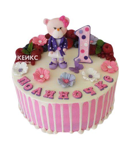 Торт Ягодный для девочки 20