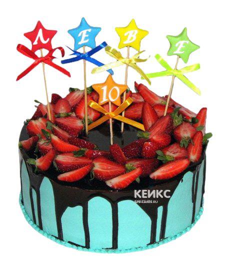 Торт Ягодный для мальчика 13