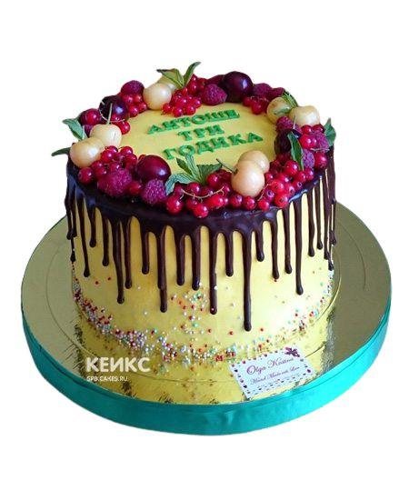 Торт Ягодный для мальчика 6