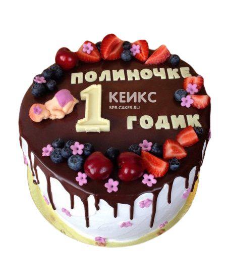 Торт Ягодный на годик 3