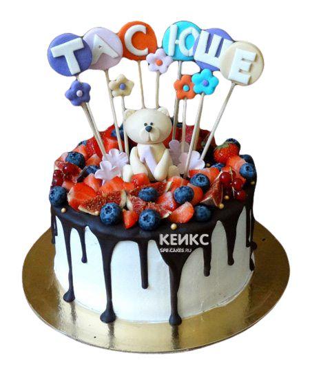 Торт Ягодный на годик 8
