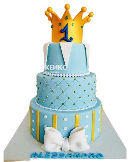 Торт Корона для мальчика 1