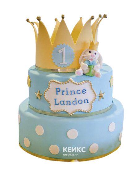 Торт Корона для мальчика 3