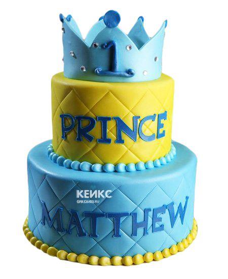 Торт Корона для мальчика 4