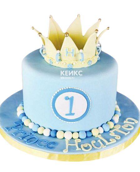Торт Корона для мальчика 5