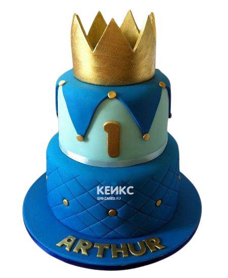 Торт Корона для мальчика