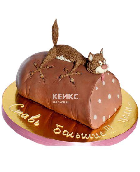 Торт Кот на колбасе 3