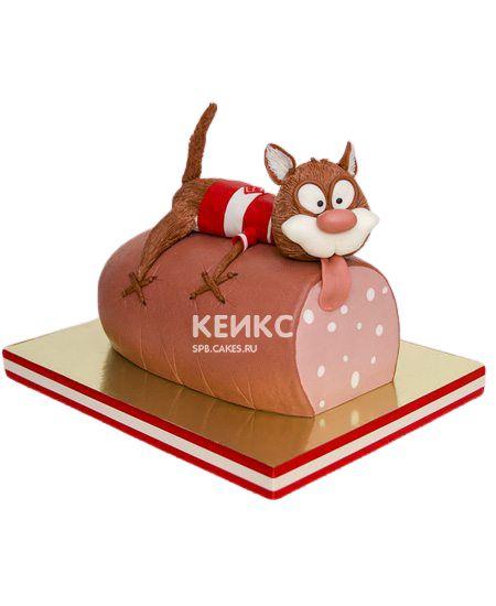 Торт Кот на колбасе 4