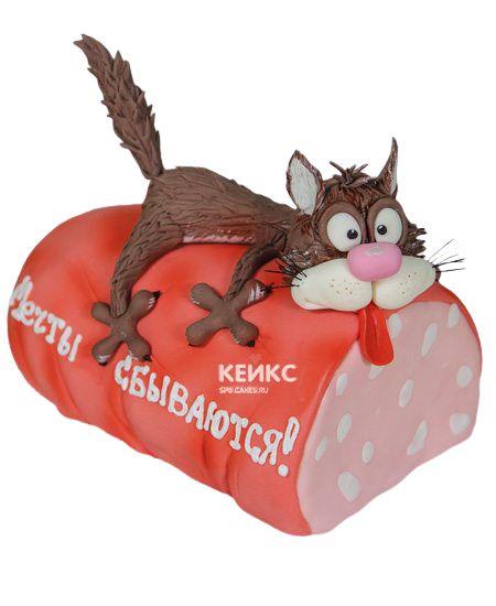 Торт Кот на колбасе