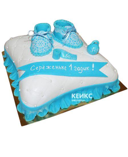Торт Подушка 22