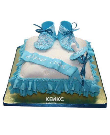 Торт Подушка 24