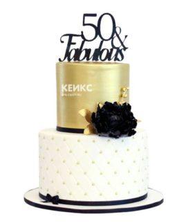 Торт большой 14