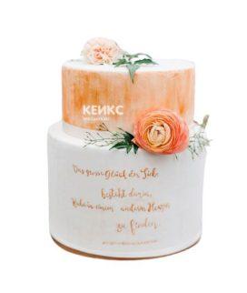 Торт большой 8