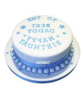 Торт для мужа и папы-10