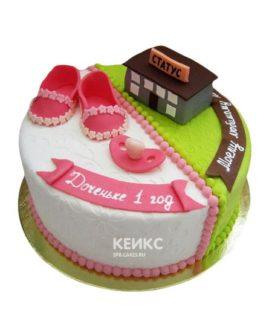 Торт для папы и дочки 1