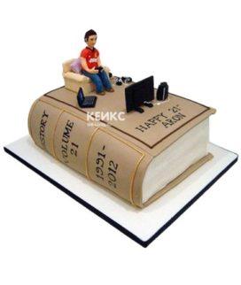 Торт книга для мужчины 9