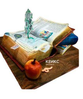 Торт книга на юбилей мужчине 1