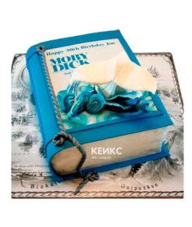 Торт книга на юбилей мужчине 4