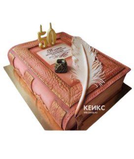 Торт книга на юбилей женщине 1