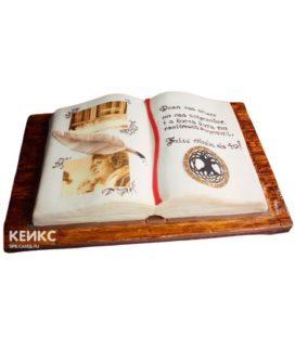 Торт книга на юбилей женщине