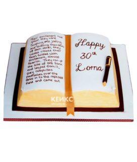 Торт книга на юбилей женщине 4