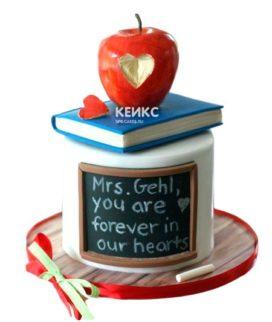 Торт книга учителю 9