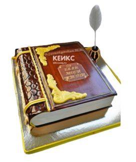 Торт книга жизни 2
