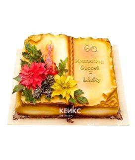 Торт книга жизни 3