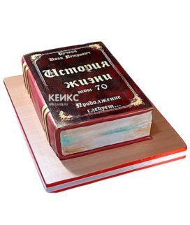 Торт книга жизни 6