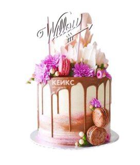 Торт маленький 10
