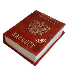 Торт паспорт 5
