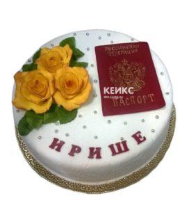 Торт паспорт для девочки