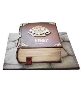 Торт закрытая книга 8