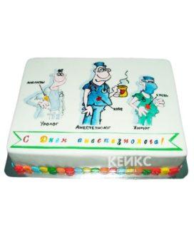 Торт для анестезиолога 1