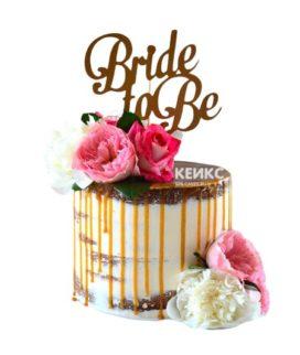 Торт на юбилей женщине 35 лет 8