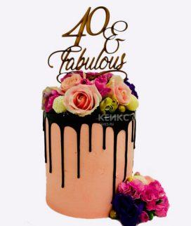 Торт на юбилей женщине 45 лет 2