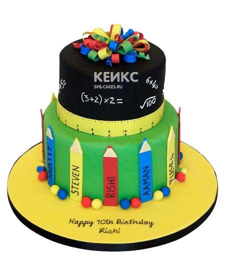 Торт для учителя математики 10