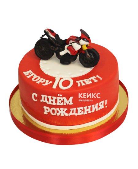 Торт на 10 лет мальчику 17