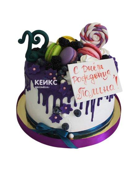 Торт на 12 лет девочке 5