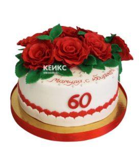 Торт на юбилей 35 лет 3
