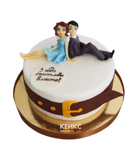Торт на кожаную свадьбу 10