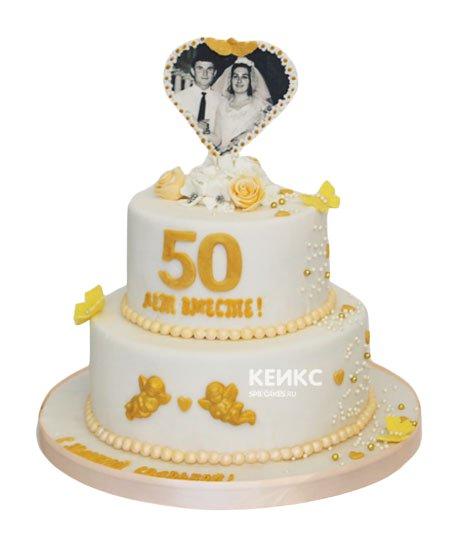 Торт на золотую свадьбу 10