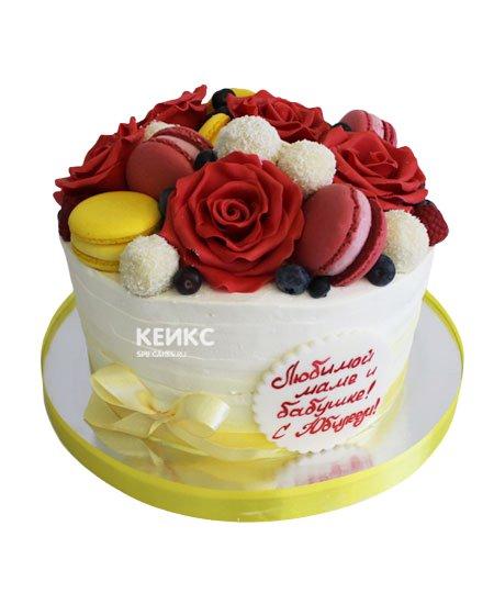 Торт ягодный с макарунами 4