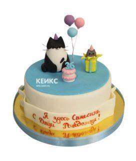 Торт прикольный для женщины 14